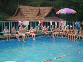 Children`s camp APP them. MV Bashkirov, White Krynica